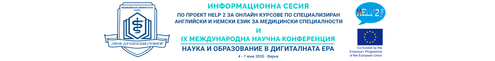 RoundTable - Medical University - Varna
